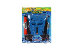 WATER TAG PACK