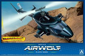 aoshima_airwolf-helicopter_01.jpg