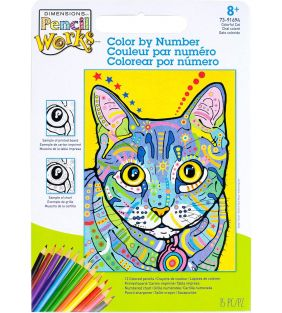 dimensions_pencil-works-color-by-number-colorful-cat_01.jpg