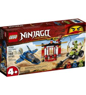 lego_ninjago-legacy-storm-fighter-battle_01.jpg