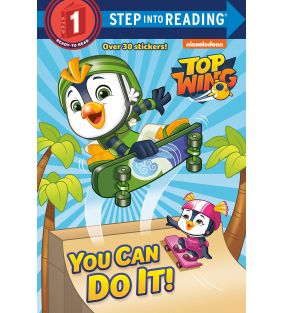 penguin_top-wing-you-can-do-it-step-1_01.jpeg