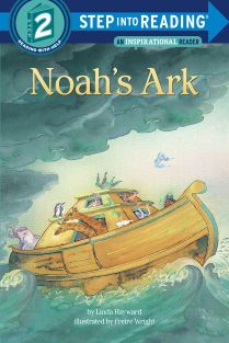 step-2_noahs-ark_01.jpg